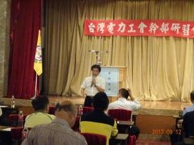106年勞工教育言訓練 022