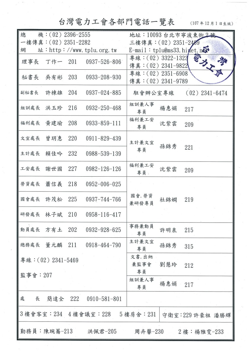 img-Y30142804-0001