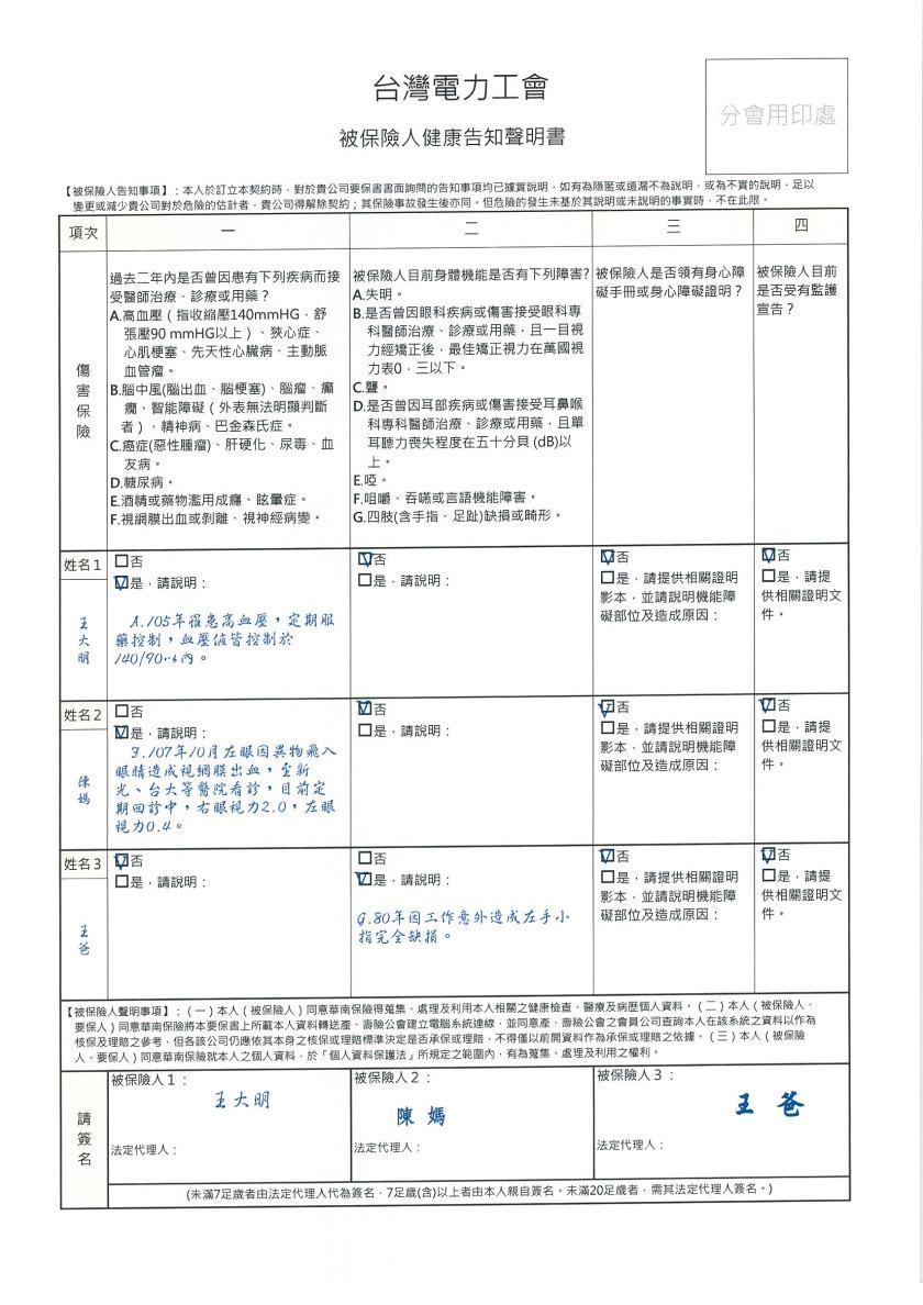 img-603163602-0006