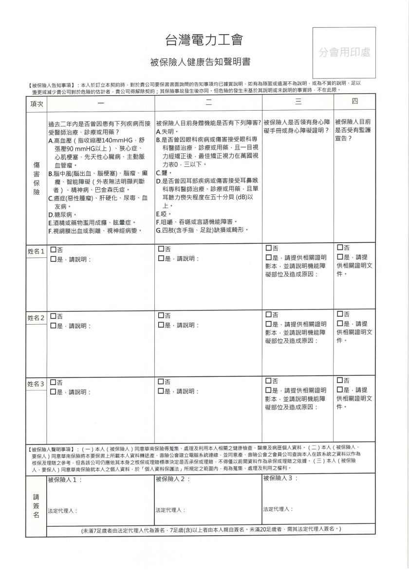 img-603163602-0007