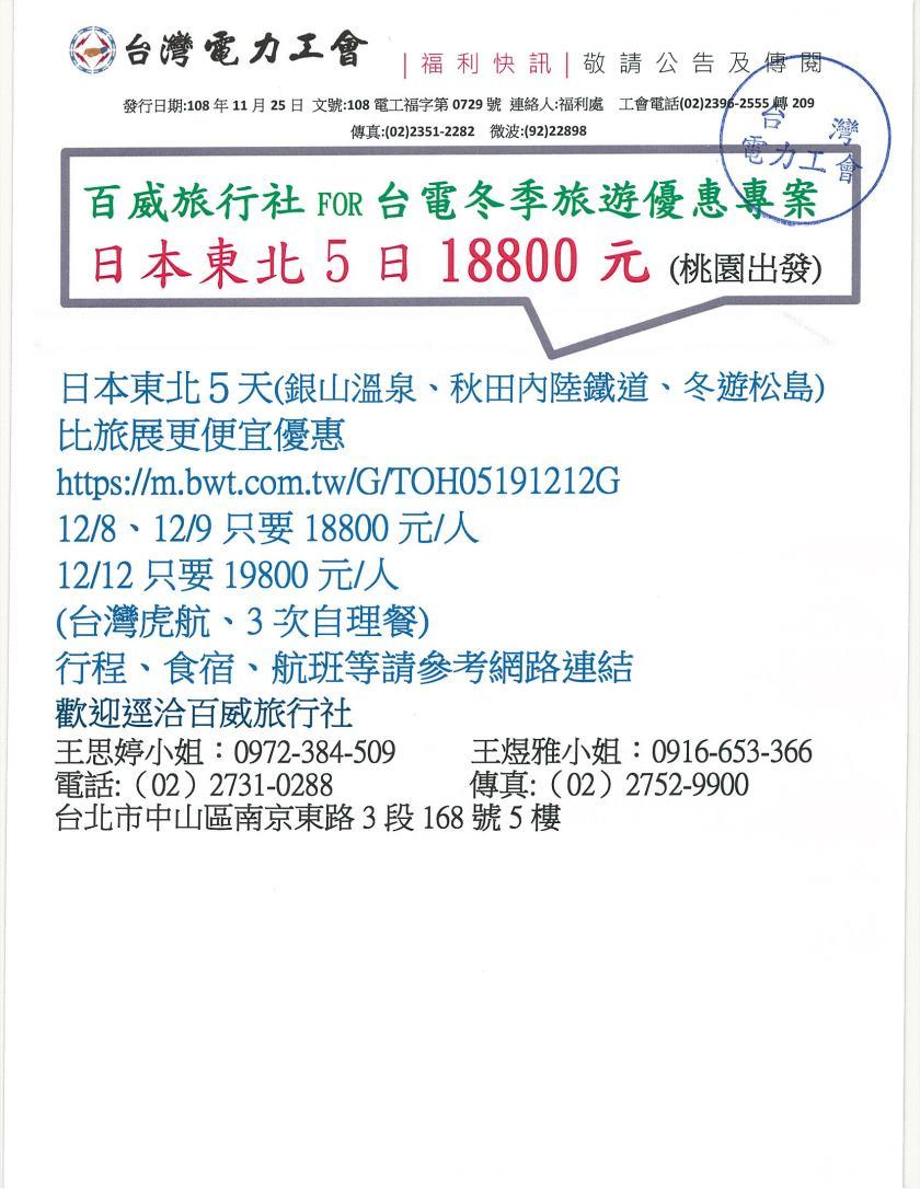 img-Y25152531-0001