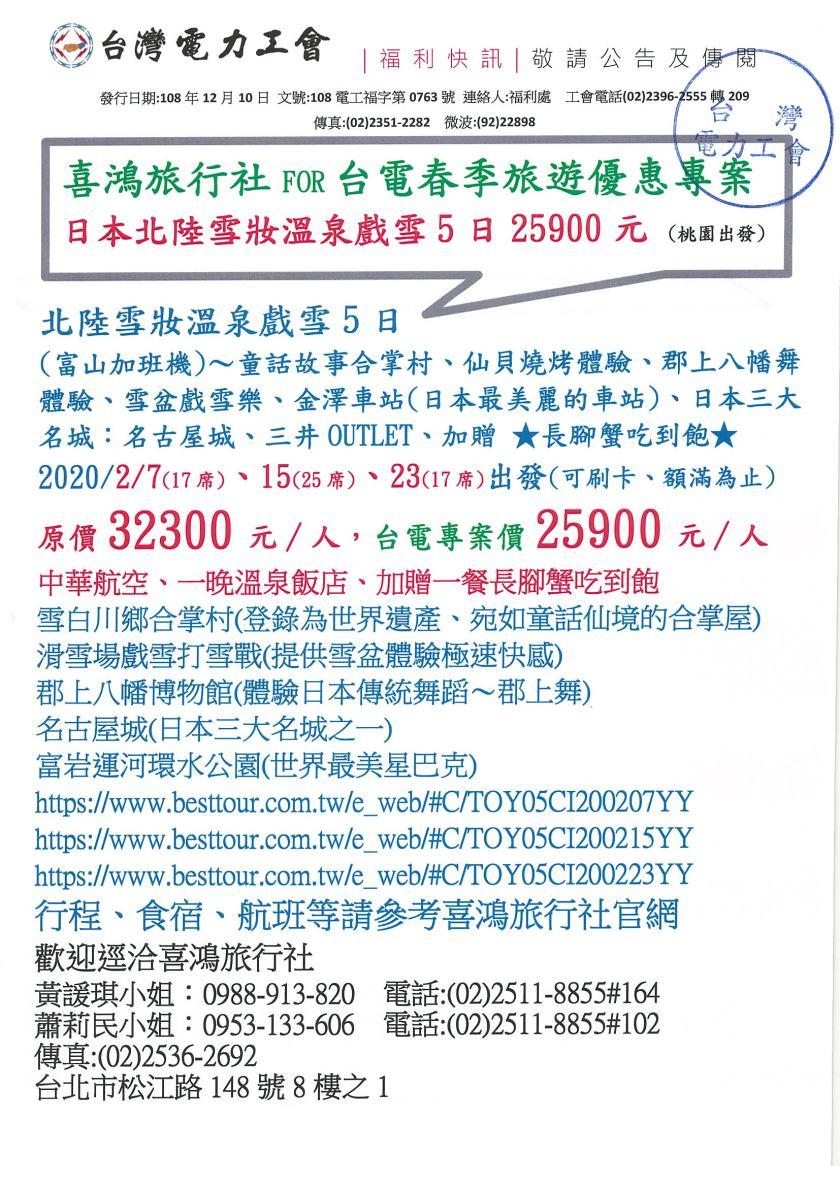 img-Z11092322-0001