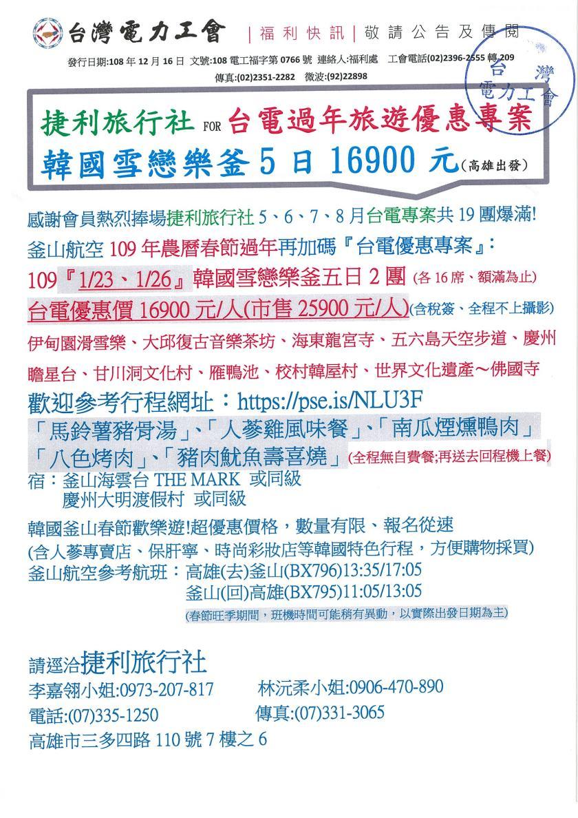 img-Z16100630-0001